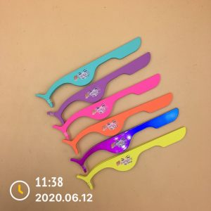 Eyelash tweezers usa